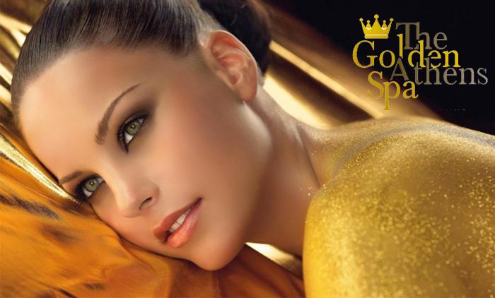 23€ για ένα μοναδικό πακέτο VIP Golden Therapy με ρινίσματα χρυσού 23κ. που περιλαμβάνει full body μασάζ, peeling, μάσκα, αρωματοβροχή και χαμάμ, συνολικής διάρκειας 1:30 και δώρο μια συνεδρία διαιτολόγου,από το υπερπολυτελές The Golden Athens Spa 600 τ.μ. στο Σύνταγμα.Αριχκής αξίας 138€.Έκπτωση 83%. εικόνα