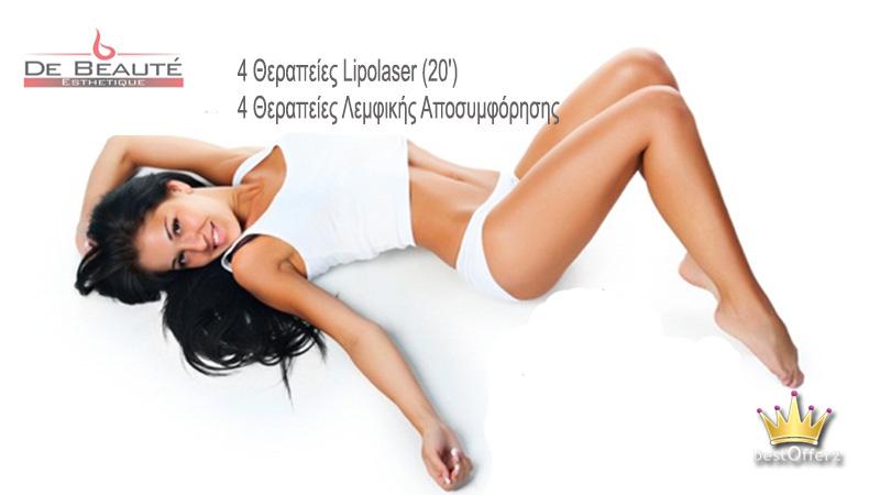Θεραπεία υπερήχων προσώπου 2 σταδίων (βαθύς καθαρισμός/αντιγήρανση) ή 4 θεραπείες lipolaser (20') & 4 θεραπείες λεμφικής αποσυμφόρησης για κοιλιά, γλουτούς, μηρούς & μπράτσα (20') στο De Beaute Esthetique στην Αγ.Παρασκευή (από 19,90€).