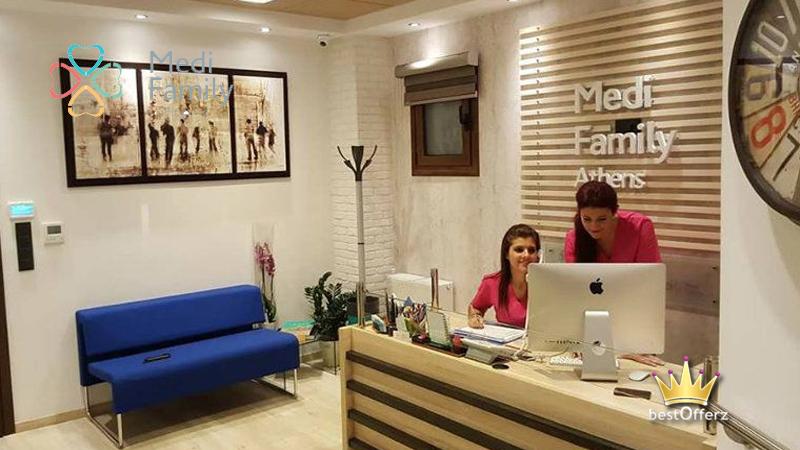 Πλήρες Αιματολογικός-Βιοχημικός έλεγχος, πλήρες Υπερηχογράφημα Άνω Κοιλίας (Ήπαρ, Χοληδόχος Κύστη, Πάγκρεας, Σπλήνα, Κοιλιακή Αορτή), Καρδιολογικός Έλεγχος (Ηλεκτροκαρδιογράφημα) και Κλινική εξέταση στο Medi Family Athens στο Κέντρο (μουσείο Αθηνών) (25€).
