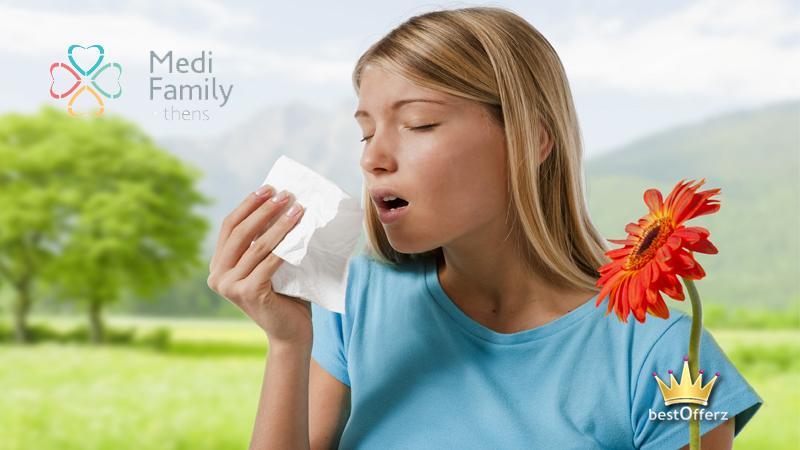 Αντιμετώπιση αλλεργικής ρινίτιδας με κλινική εξέταση, διάγνωση και αγωγή από ειδικό ιατρό & ειδικός αιματολογικός έλεγχος από το Medi Family Athens στο Κέντρο (Μουσείο Αθηνών) (19€).