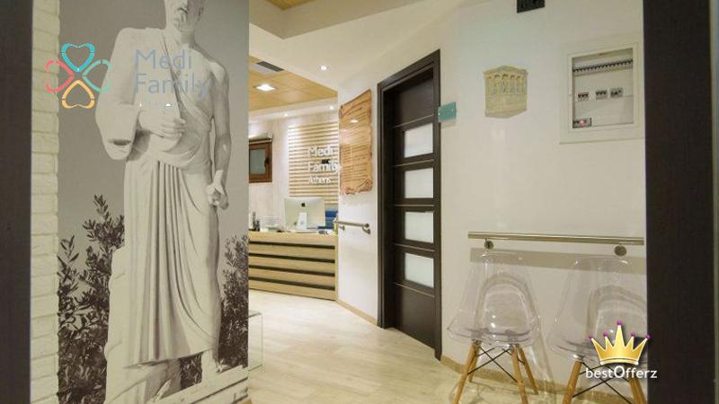 Αιματολογικό check-up στο χώρο σας ή κατ'οίκον ιατρική επίσκεψη στο Medi Family Athens στο Κέντρο (μουσείο Αθηνών) (από 29€).