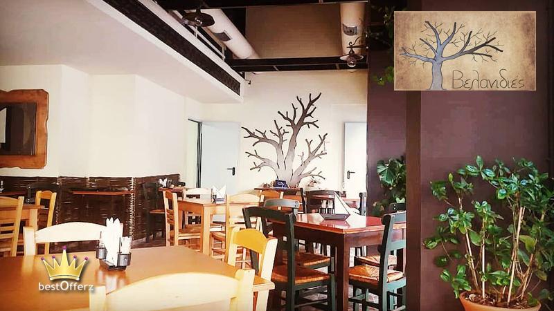 Γεύμα 2 ατόμων με ελεύθερη επιλογή από τον κατάλογο, από ένα ξεχωριστά γευστικό μενού με χειροποίητες ελληνικές γεύσεις, στο Μεζεδοπωλείο Βελανιδιές στην Καλλιθέα (9,90€).