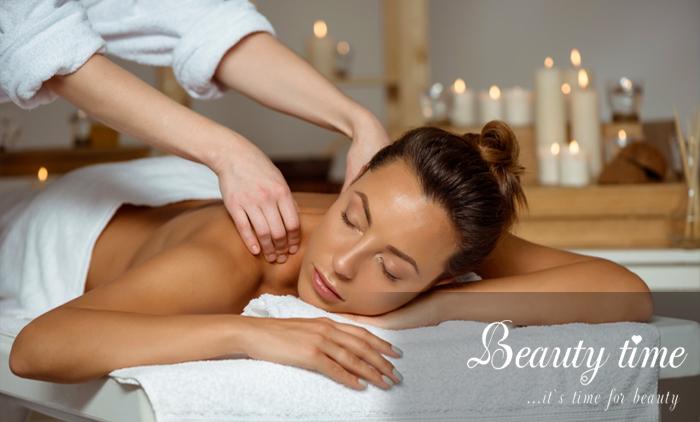 Χαλαρωτικό full body μασάζ διάρκειας 50 λεπτών από τους θεραπευτές του Beauty time στον Πειραιά (12€).