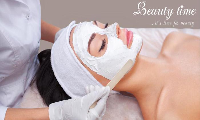 Πειραιάς, Dermapration, Βαθύς Καθαρισμός Προσώπου, Beauty time, τιμή 20€.