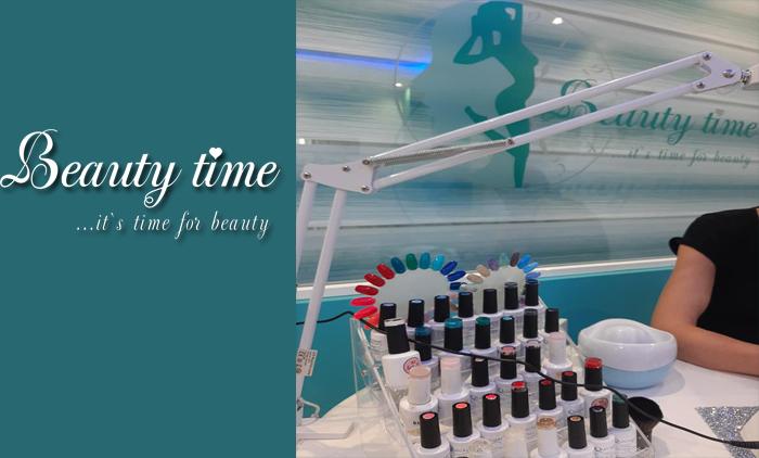 1 ολοκληρωμένο ημιμόνιμο manicure (χρώμα ή γαλλικό) διάρκειας έως 3 εβδομάδες, από το Beauty time στον Πειραιά (8€).