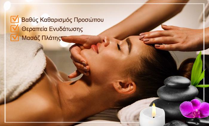 Βαθύς Καθαρισμός Προσώπου + Θεραπεία Ενυδάτωσης + Μασάζ Πλάτης (135'), στο Golden Lotus Massage στο Παγκράτι (39,90€)