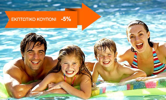 Πακέτα διακοπών σε οποιοδήποτε προορισμό στη Ελλάδα, οποιαδήποτε ημερομηνία, με δυνατότητα κρατήσεων ακτοπλοϊκών & αεροπορικών εισιτήριων.
