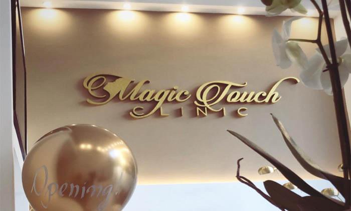 Θεραπείες Προσώπου Αντιγήρανσης & Κατά της Ακμής στο Magic Touch Clinic στην Καλλιθέα (από 10€).